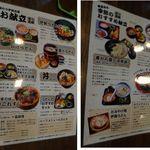 七越茶屋 - 七越茶屋(三重県鳥羽市)食彩賓館撮影