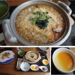 和の湯 - とらふぐ雑炊。和(なごみ)の湯(静岡県袋井市)食彩品館.jp撮影