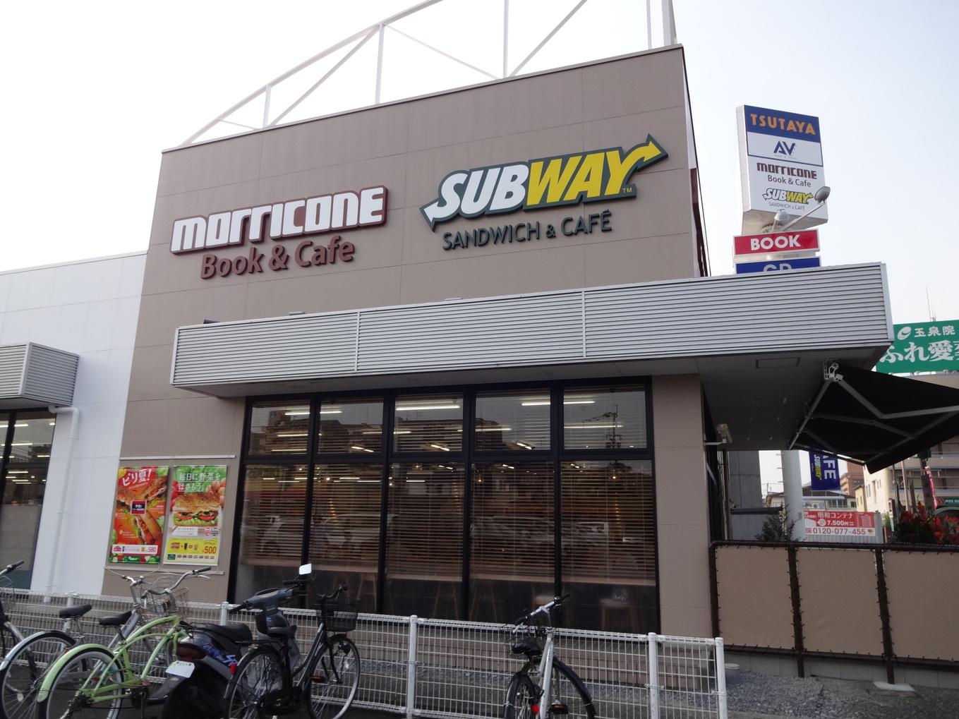 サブウェイ 琴平店