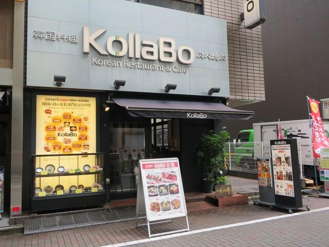 https://tabelog.ssl.k-img.com/restaurant/images/Rvw/28583/640x640_rect_28583240.jpg