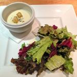アル フォンテ - ランチのスープとサラダ