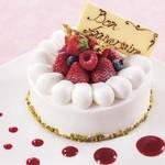 アビエント - アニバーサリーケーキ