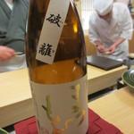 28594304 - お酒は澤屋まつもと守破離から。