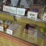 ナダシンの餅 - 赤飯も気になった ※2014年6月