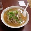 珍来 - 料理写真:味噌ラーメン650円→雨の日価格400円(税別)