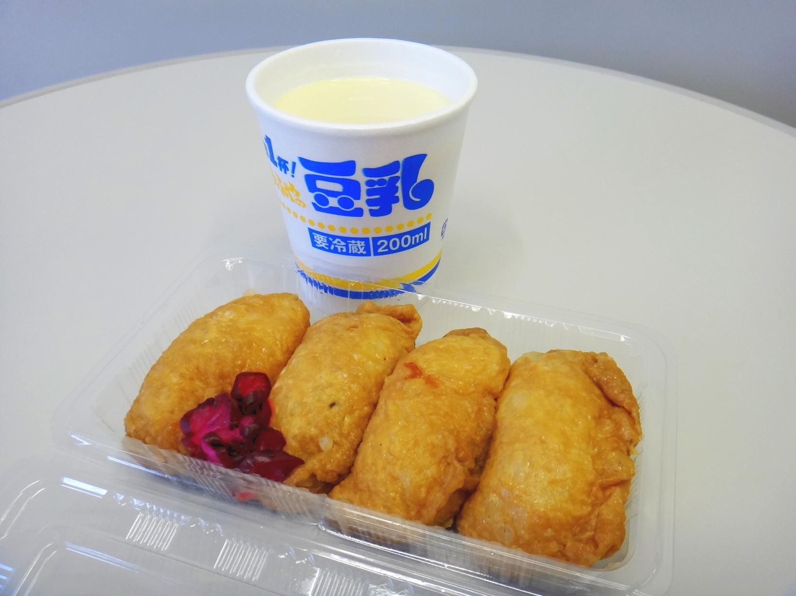 吉野屋豆腐店