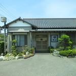 鮨和 - 住宅街にある一軒家です