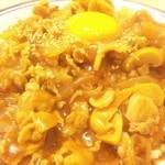 キッチン すぎの実 - ボンライス サラダスープ付(780円)