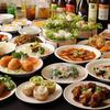 金龍飯店 - 料理写真:平日70種食べ放題は1,680円!!