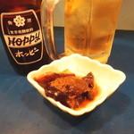 和田屋 - ホッピーとお通しの茄子の煮浸し