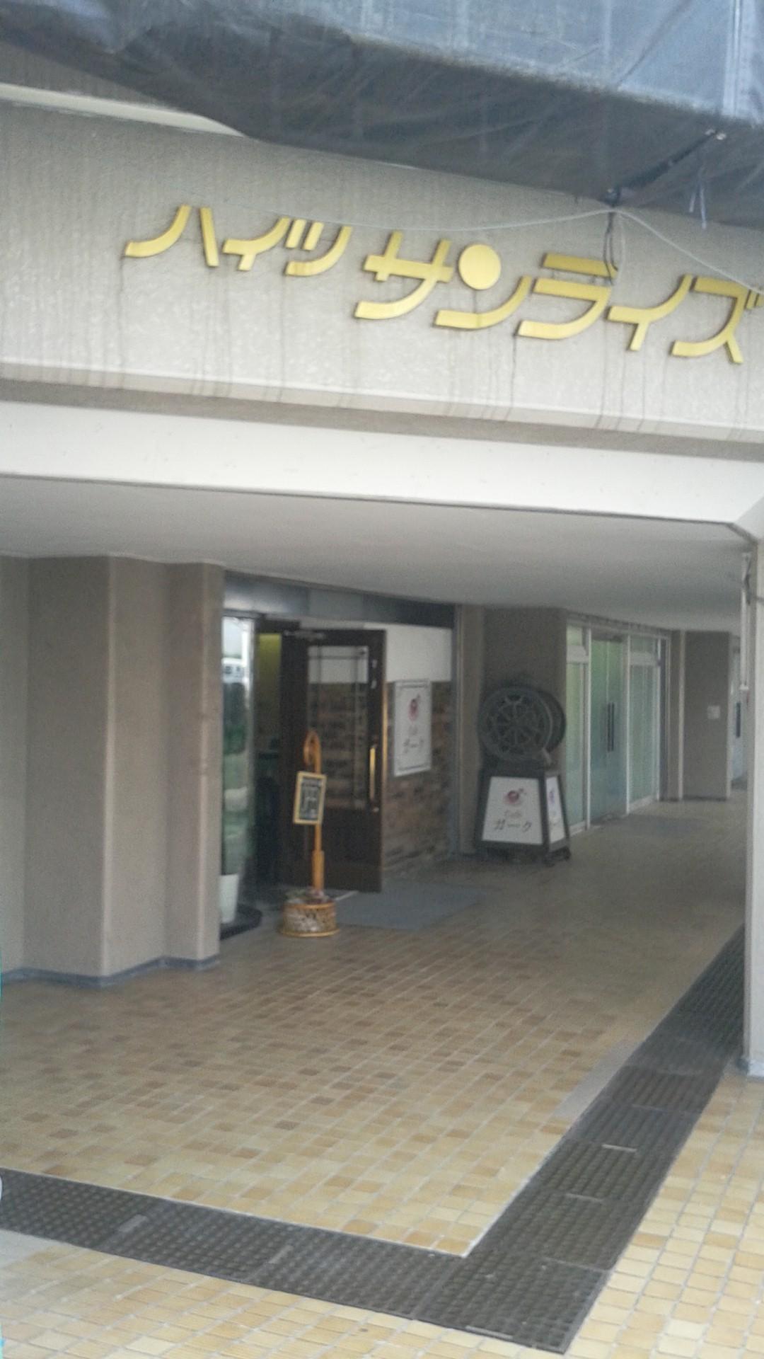 カフェ ガーク