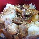 博多金龍 - スタミナ丼