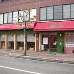 MAIKO茶ブティック - 店舗外観