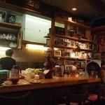 喫茶Y - 店内