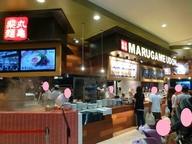 MARUGAMEUDON イオンモール名古屋茶屋店