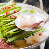 【圭助流】「特製テールスープ和牛もつ鍋」