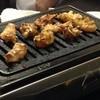 焼肉大健 - 料理写真:てっちゃん