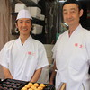 大阪で1番おいしいたこやきくん - その他写真:
