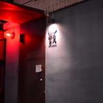 Bar 甑 - 赤いランプが目印です