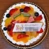 ドゥ・マン - 料理写真:フルーツタルト¥1836