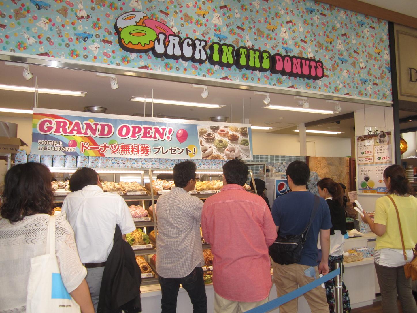 ジャック イン ザ ドーナツ イオンモール名古屋茶屋店