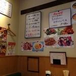 蘭苑菜館 -