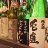 壱盛 - 料理写真:日本酒・焼酎は種類も豊富にお手頃価格で取り揃えております。