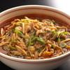 正楽園 - 料理写真:サンスータンメン(三絲湯麺)