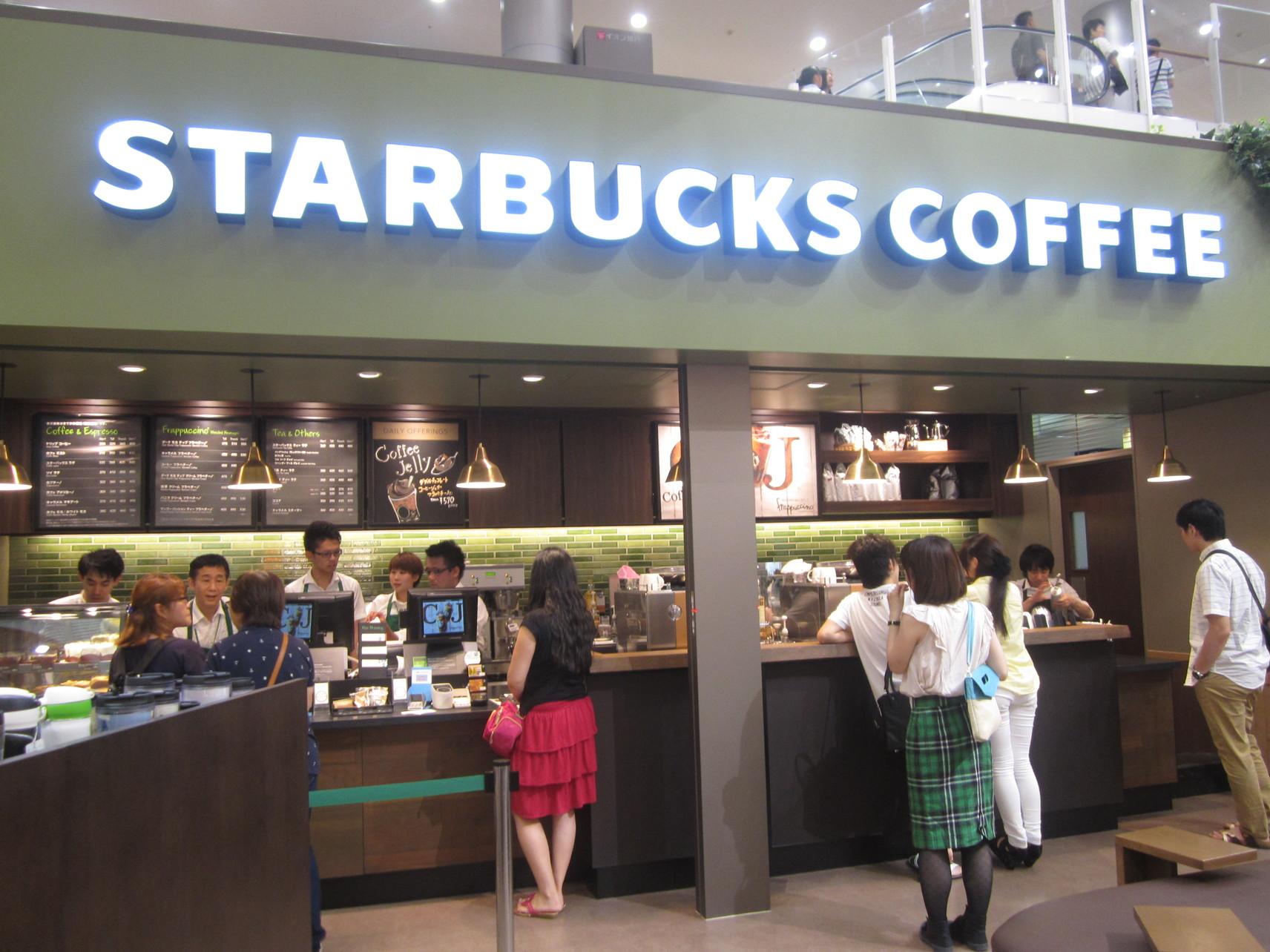 スターバックス コーヒー イオンモール名古屋茶屋店