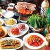 神戸サムギョプサル - 料理写真:サムギョプサルコース2,500円の一例