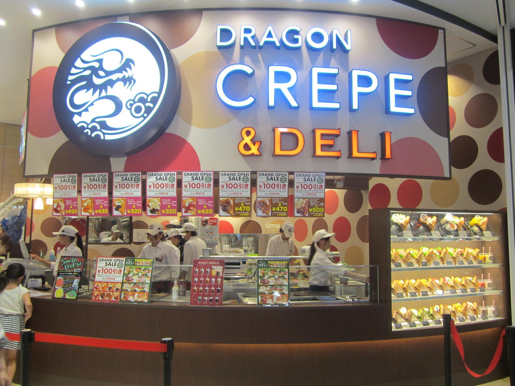 ドラゴン クレープ カフェ イオンモール名古屋茶屋店
