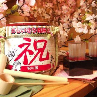 渋谷で人気のサプライズ無料特典!