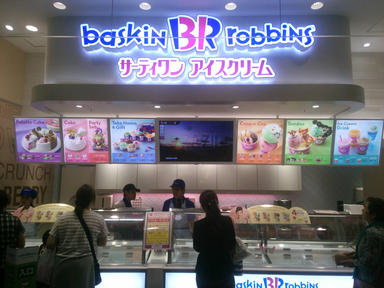 サーティワンアイスクリーム イオンモール名古屋茶屋店