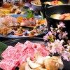 酒彩家 蛮海 - 料理写真:コース画像