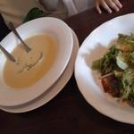 でんぷん - ダブルセットのスープ&サラダ