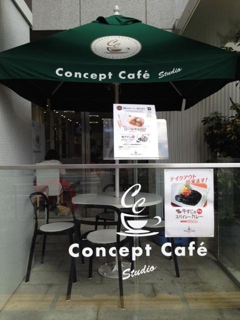 コンセプト カフェ