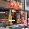 ぶらぶら 京橋店