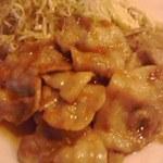 あじさい - 豚生姜焼き