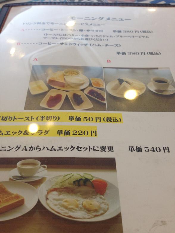 喫茶903