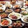 天府酒家 - 料理写真: