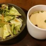 割烹 美乃 - サラダ・茶碗蒸し