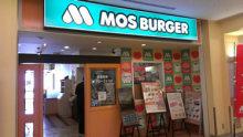 モスバーガー 南港ATC店