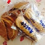 宮崎一菓子店 - しゃこが美味しかったです。