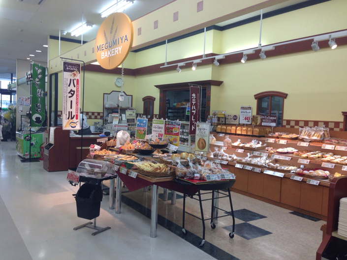 メグミヤベーカリー コープ一関コルザ店
