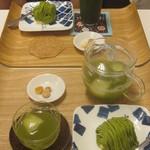 喫茶室 きっさこ - お茶でカンパイ☆