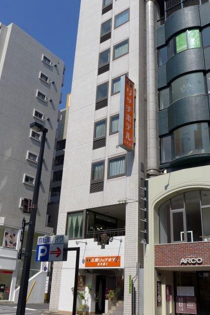 広島リッチホテル 広島並木通り