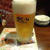 浪花ひとくち餃子 チャオチャオ 名古屋伏見店