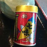28780766 - 長野県善光寺の「八幡屋礒五郎」の七味