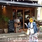 28786814 - 目黒川沿いのオシャレなお店