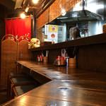 麺蔵 もみじ - カウンター席